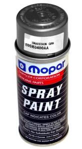 Gt Amathyst Pearl Paint Spray Can